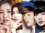 Hyosung-Solar-Eric-Nam-Kim-Min-Suk