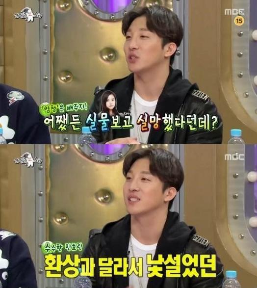 radio-star-dong-hyun-bae2