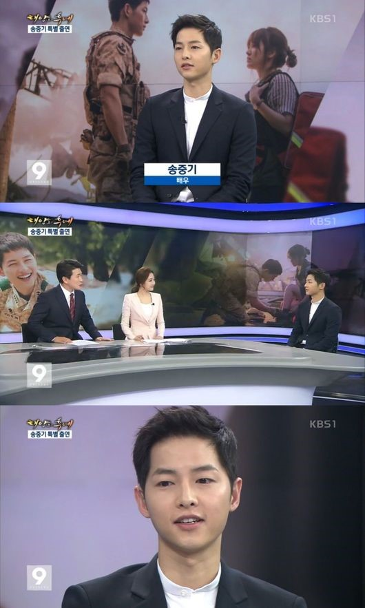 song-joong-ki-news9.jpg