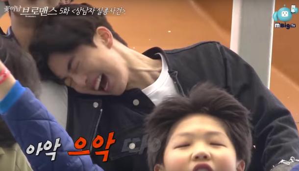 nam-joo-hyuk-2
