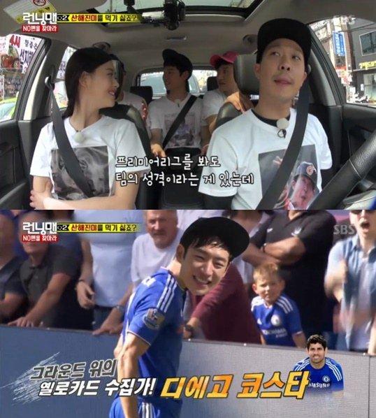 go-ara-haha-lee-kwang-soo
