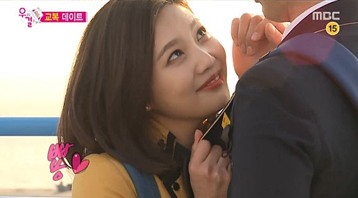 joy-yook-sungjae-we-got-married5