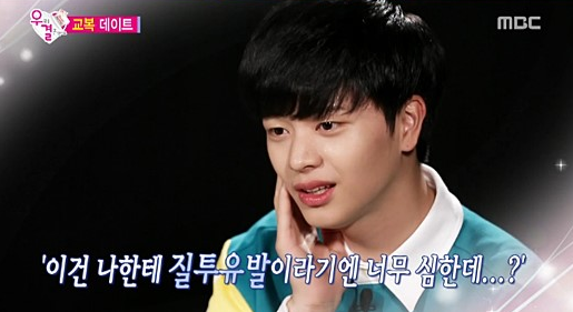 joy-yook-sungjae-we-got-married6