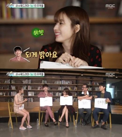 lee-jong-suk-han-hyo-joo1
