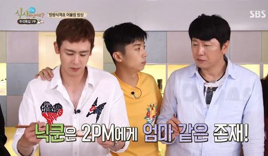 2PM-Nichkhun-Wooyoung.jpg