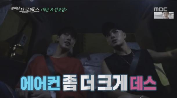 ahn-hyo-seop-jackson.png