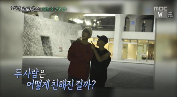 jack-ahn-hyo-seop-2.png