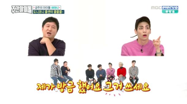 weekly-idol-jonghyun-768x427