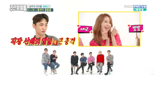 weekly-idol-key-768x430