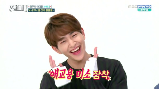 weekly-idol-onew-768x431