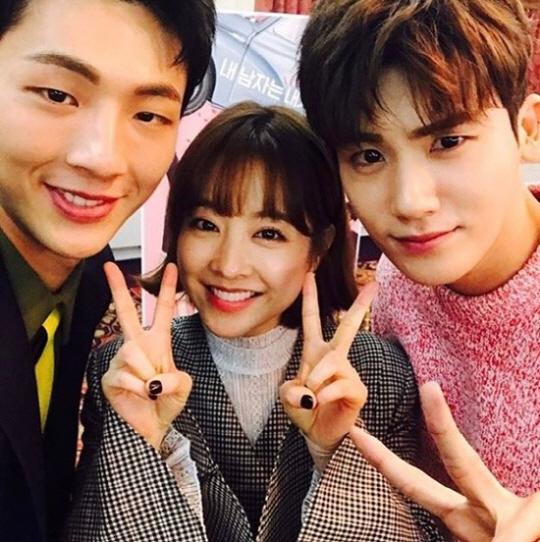 Park hyung sik dan park bo young dating