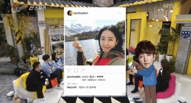 Jeon-Hye-Bin.png