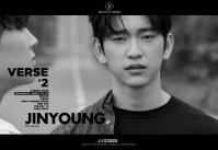 jj-project-jinyoung-3