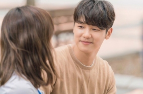 "Min Hyuk CNBLUE Jadi Cameo Di ""School 2017"" | Korean Wave"