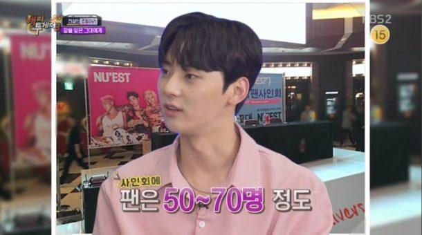 Hwang-Min-Hyun21-768x429