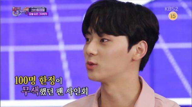 Hwang-Min-Hyun31-768x430