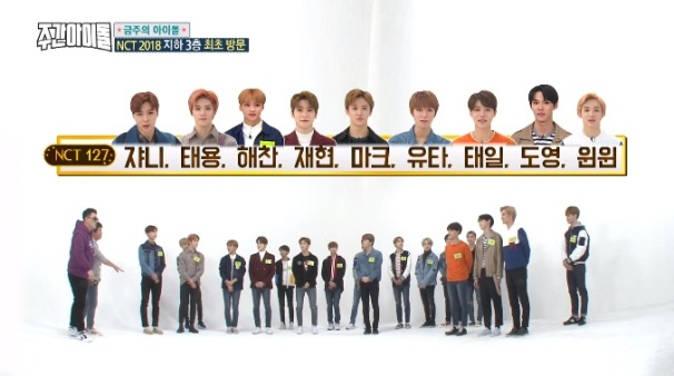 nct_14