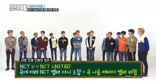 nct_28