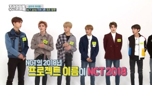 nct_7