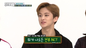 nct_8