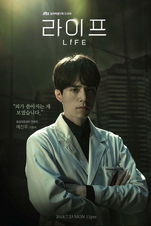 Lee-Dong-Wook-1.jpg
